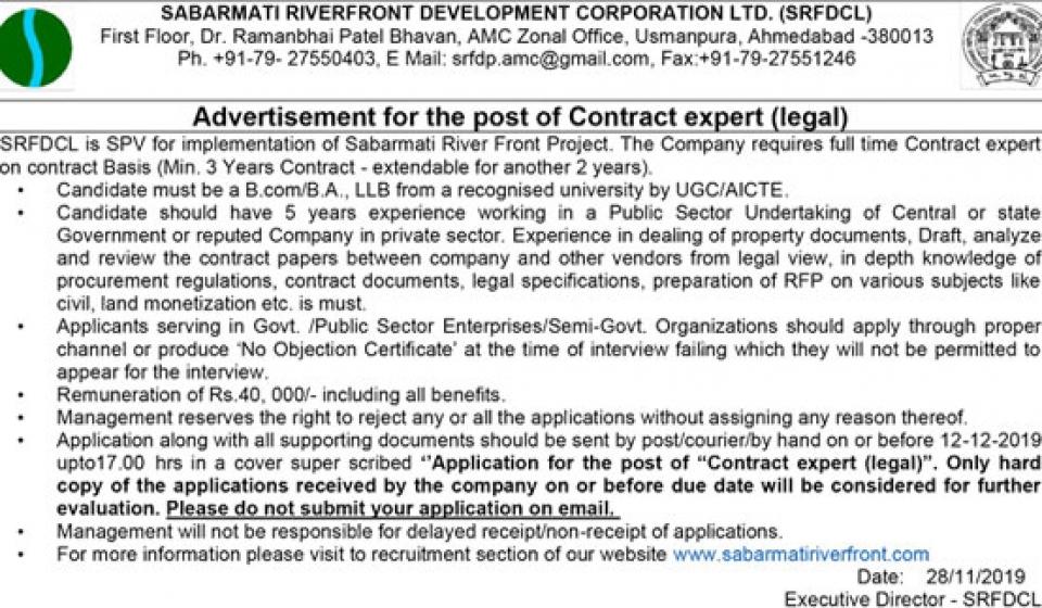 recruitement-post-of-contract-expert
