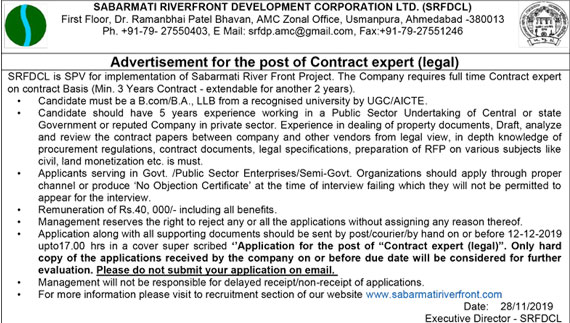 recruitement-post-of-contract-expert